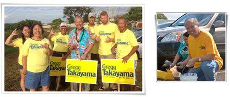 Team-Takayama